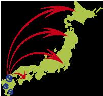 日本全国のお客様に対応